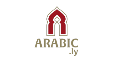 Logo for Arabic.ly